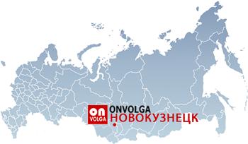 Создание сайтов новокузнецк дешево хостинг agava как вам
