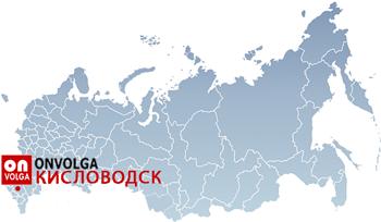 Создание сайтов в кисловодске как сделать прозрачную шапку для сайта