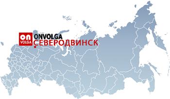 Создание сайтов северодвинск архангельск сделать заглушку сайта
