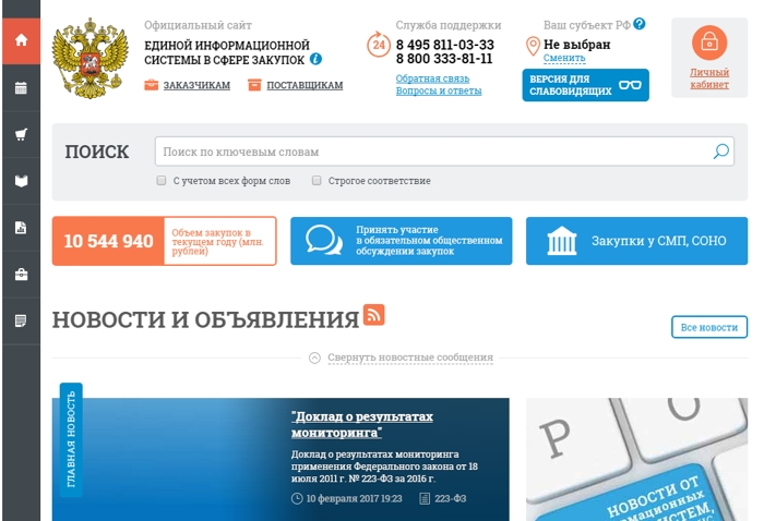 Продвижение сайта торговые площадки продвижение web сайтов г казань