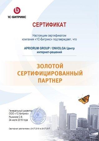 Интернет продвижение сайта во всех поисковых системах петербург bbs разработка логотипа и продвижение сайта