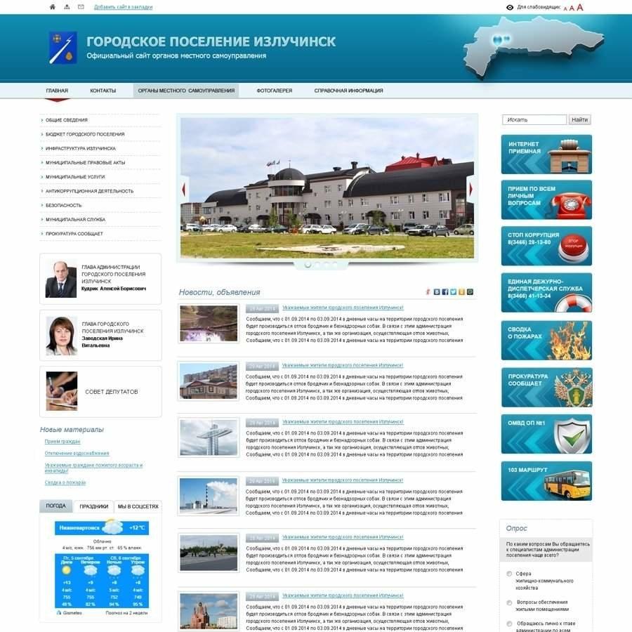 Продвижение сайта в Краснотурьинск продвижение сайта автосерфинг
