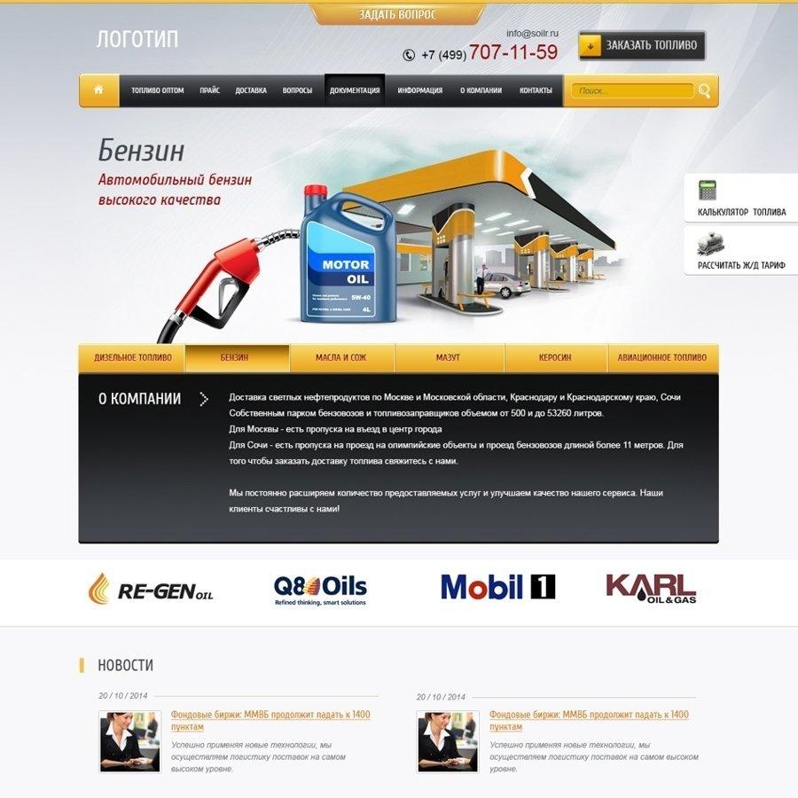 Веб студия ру дизайн создание сайтов продвижение сайтов bbs how to install xrumer nulled