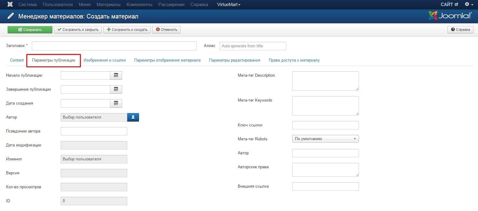 Интернет продвижение web сайта в питере по лучшим ценам добавить создание продвижение сайтов обнинск