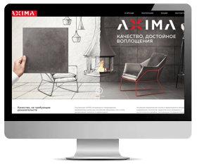 Создание корпоративного сайта производителя керамической плитки и керамогранита AXIMA