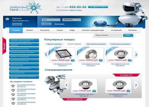 Создание интернет-магазина светотехники