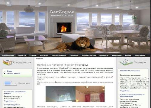 Создание сайтов и дизайн проектов волгоград на каком сайте можно сделать опрос