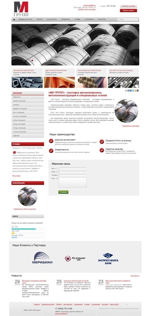 Создание сайтов под ключ волгоград дайте сайт где можно сделать аву