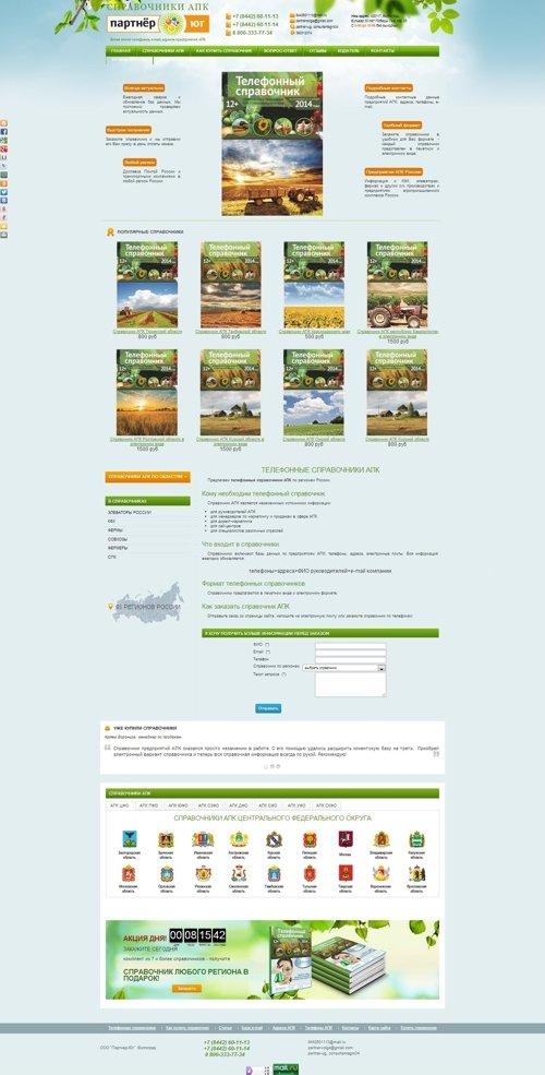Создание сайтов под ключ волгоград как лучше сделать свой сайт бесплатно