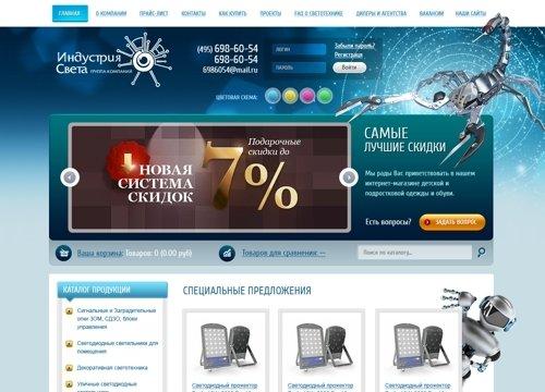 О нас создание сайтов москва севастополь сайт горад