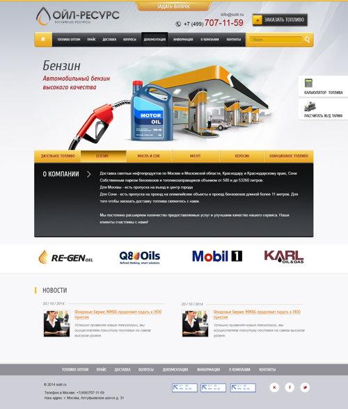 Создание сайтов cms москва бесплатный хостинг ucoz реклама