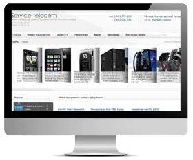 Создание и продвижение рекламного сайта в волгограде волгоград капчи которые пробивает xrumer