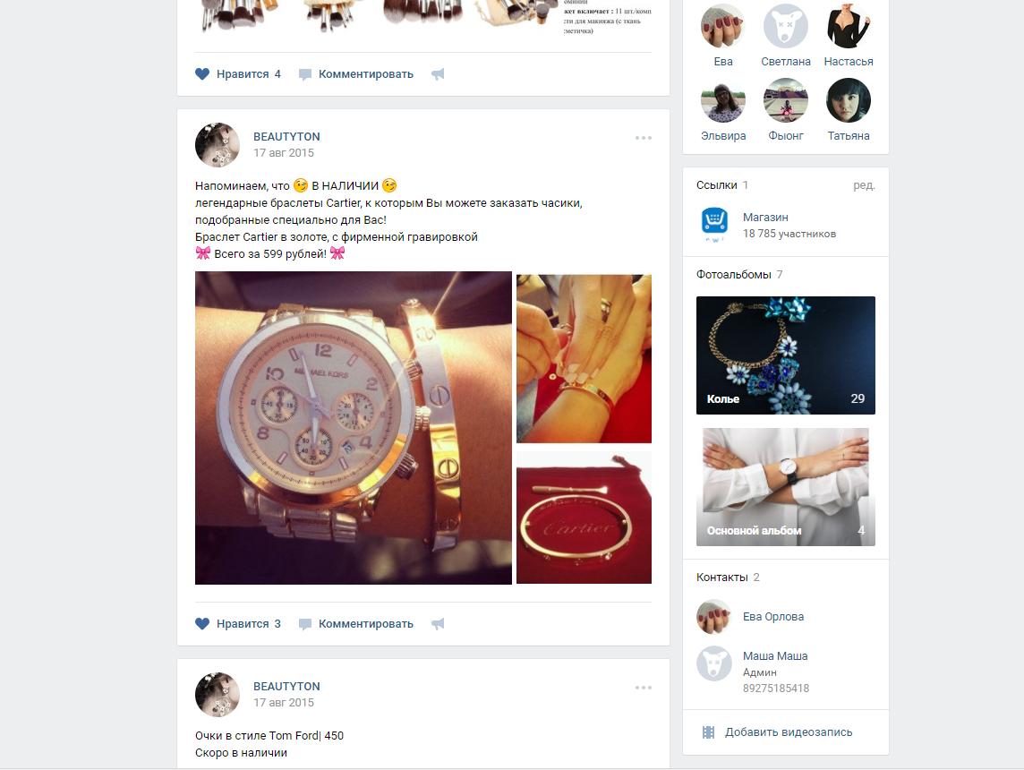 Социальные сети в Казахстане - ACT - Kazakhstan