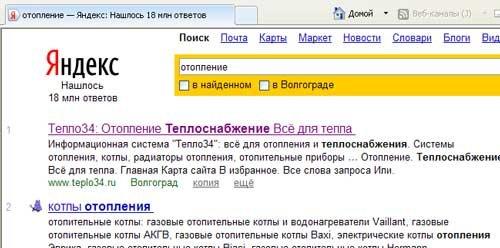 и ашманов а иванов продвижение сайта в forum