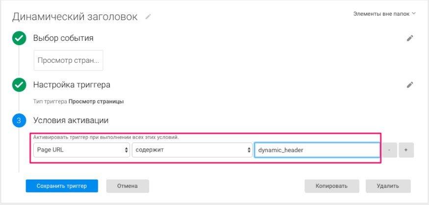Форма заказа рекламы динамические ссылки реклама размещение яндекс